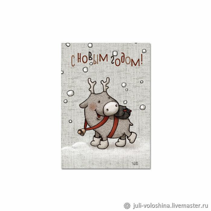 Открытка авторская С Новым годом! Веселый олень :-), Открытки, Челябинск,  Фото №1