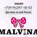 Malvina  - Больше, чем кукла! - Ярмарка Мастеров - ручная работа, handmade
