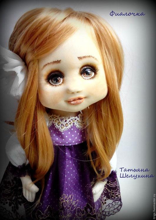 Коллекционные куклы ручной работы. Ярмарка Мастеров - ручная работа. Купить кукла Фиалочка. Handmade. Кукла, куколка, тёмно-фиолетовый