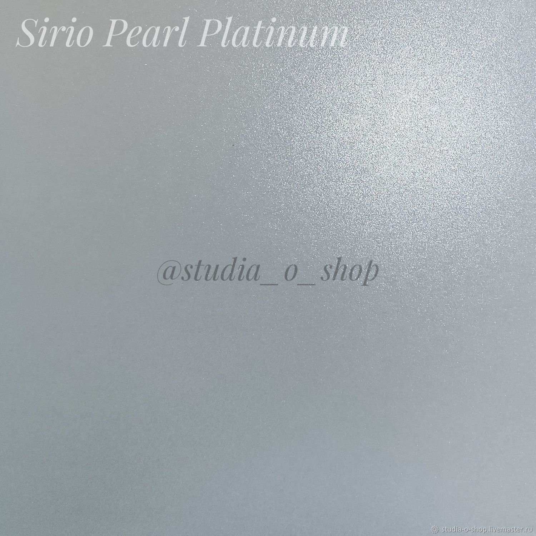 Дизайнерский картон Sirio Pearl Platinum 230гр/м2 30,5х30,5, Бумага, Челябинск,  Фото №1