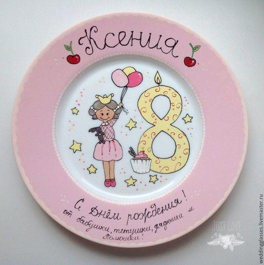 """Персональные подарки ручной работы. Ярмарка Мастеров - ручная работа. Купить Подарок для ребенка тарелочка """"Маленькая принцесса"""". Handmade. Комбинированный"""