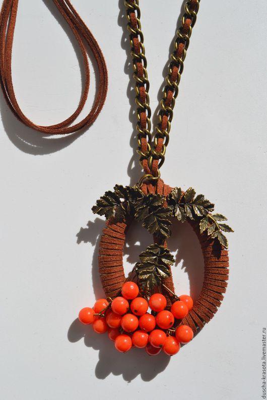 """Кулоны, подвески ручной работы. Ярмарка Мастеров - ручная работа. Купить Кулон - подвеска """"Рябинка"""". Handmade. Комбинированный, украшение на шею"""