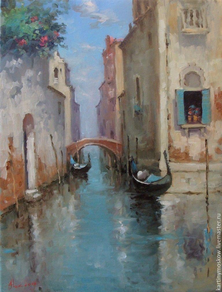 """Картина маслом """"Венеция. Гондолы.""""2, Пейзаж, Москва, Фото №1"""