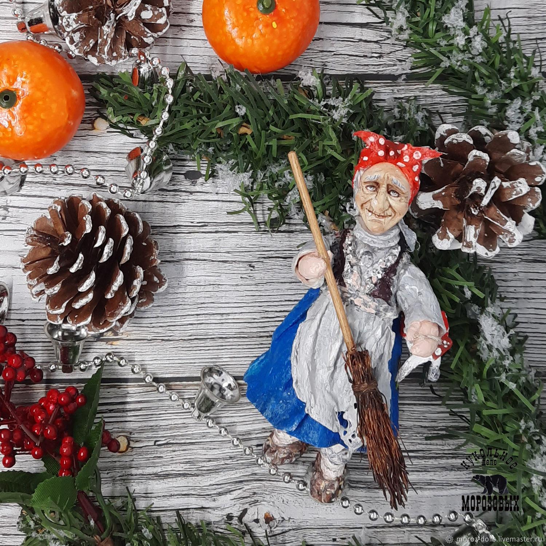 Ватная игрушка  «Баба-Яга» (в бирюзовой юбке), Интерьерная кукла, Лосино-Петровский,  Фото №1