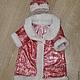 Одежда для кошек, ручной работы. Ярмарка Мастеров - ручная работа. Купить костюм Деда Мороза. Handmade. Ярко-красный, парча