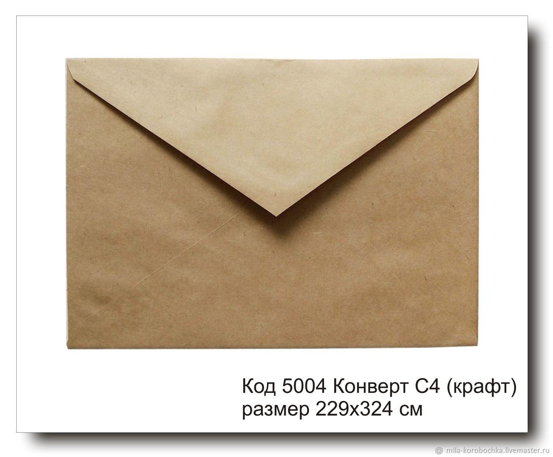 Открытка в конверт с6, днем рождения директору