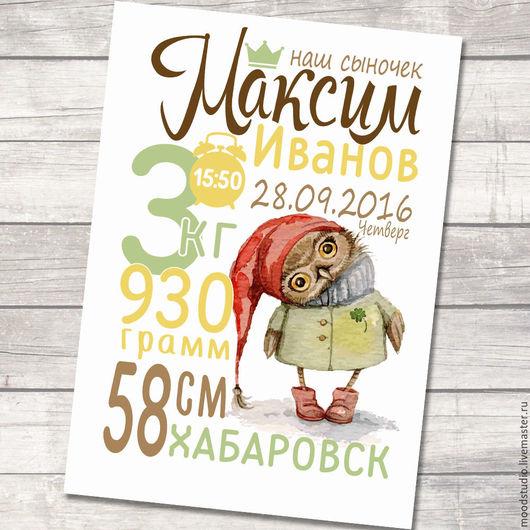 Детская ручной работы. Ярмарка Мастеров - ручная работа. Купить Метрика постер детская. Handmade. Комбинированный, метрика детская