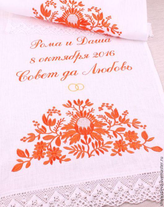 """Свадебные аксессуары ручной работы. Ярмарка Мастеров - ручная работа. Купить Свадебный рушник """"Изобилие"""" с оранжевой вышивкой.. Handmade."""