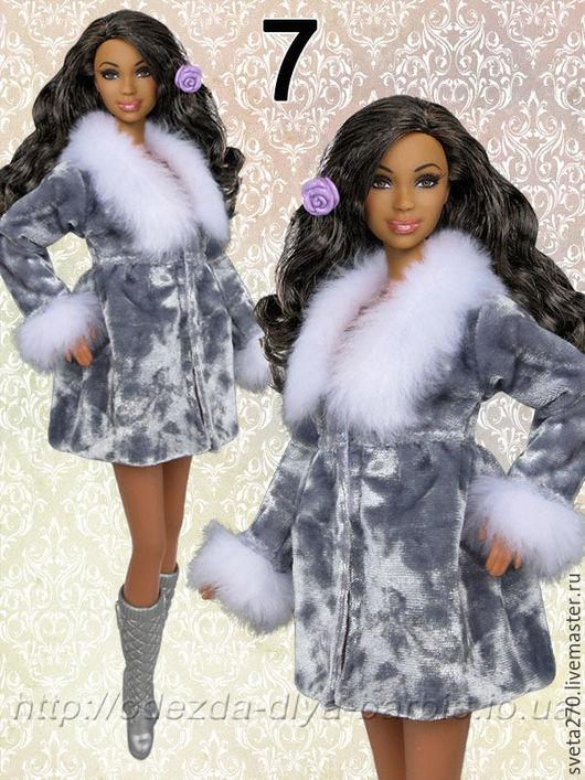 Одежда для кукол ручной работы. Ярмарка Мастеров - ручная работа. Купить Одежда для кукол Барби. Handmade. Одежда для кукол Барби