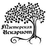 Мастерская Искариот - Ярмарка Мастеров - ручная работа, handmade