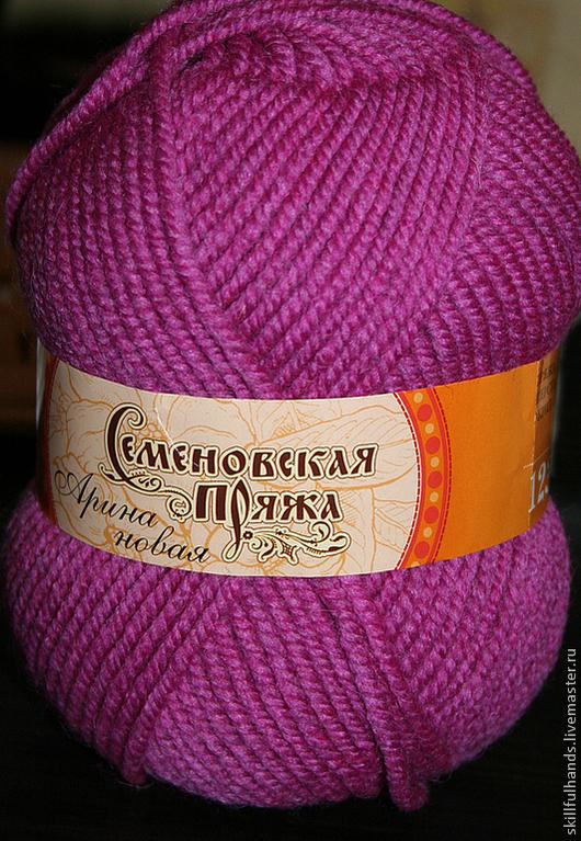 Вязание ручной работы. Ярмарка Мастеров - ручная работа. Купить Пряжа для вязания Арина, шерсть 123 м/100 г. Handmade.