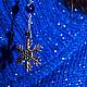 """Серьги ручной работы. Ярмарка Мастеров - ручная работа. Купить Кафф и сине-белые серьги с лазуритом """"Lapland"""" (белый синий цвет). Handmade."""