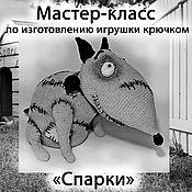 Материалы для творчества ручной работы. Ярмарка Мастеров - ручная работа Спарки. Handmade.