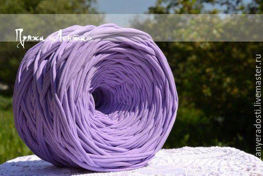 """Вязание ручной работы. Ярмарка Мастеров - ручная работа. Купить Пряжа """"Лента"""" (цвет лаванда). Handmade. Хлопок, хлопок 100%"""
