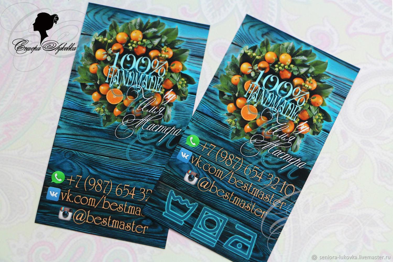 """Бирка, визитка (50штук.), готовый дизайн """"Апельсиновый венок"""", Визитки, Краснодар, Фото №1"""