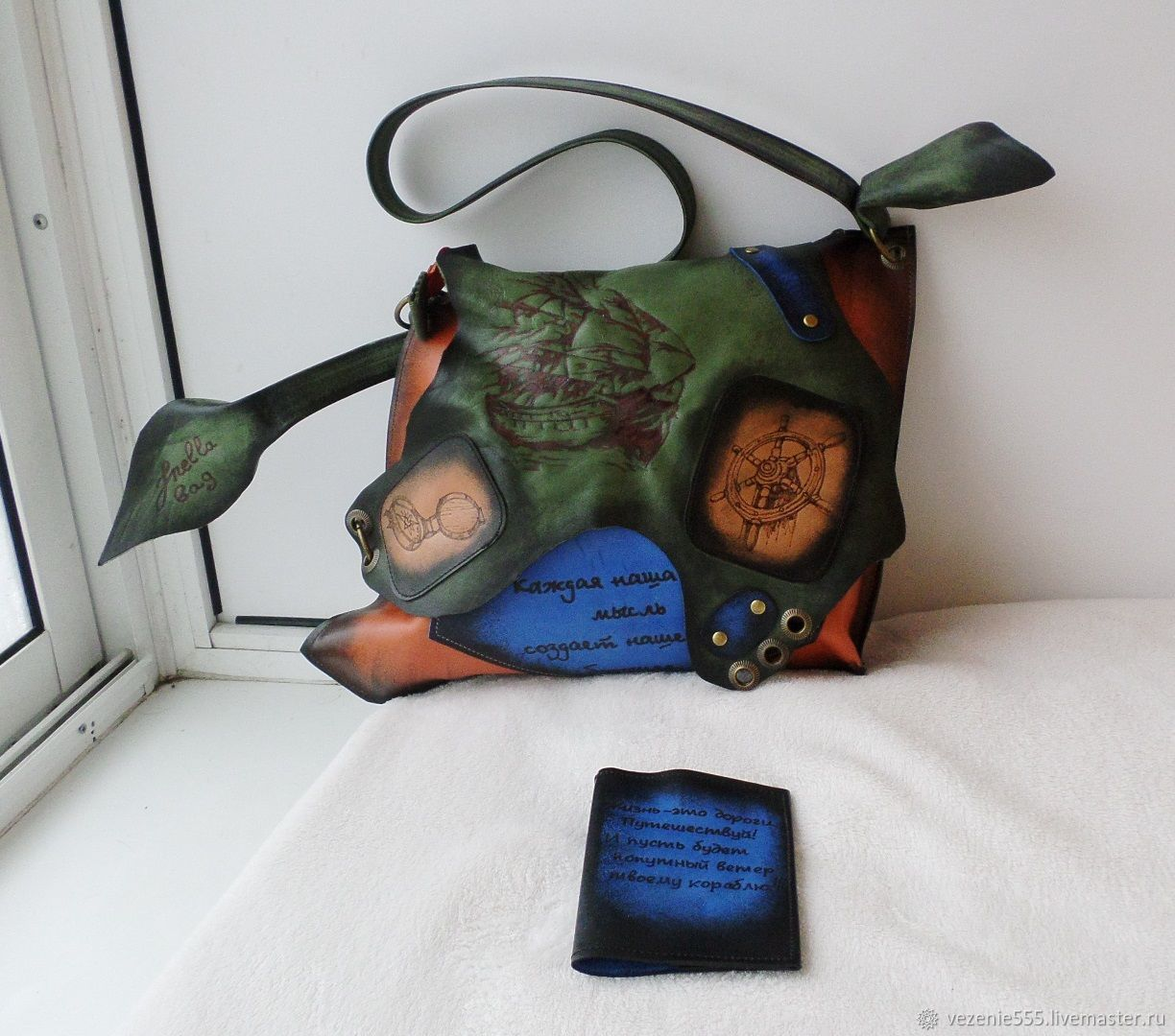 Leather set with engraving for luck and luck.In stock, Classic Bag, Noginsk,  Фото №1