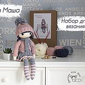 Материалы для творчества ручной работы. Ярмарка Мастеров - ручная работа Набор по созданию куклы Маши.. Handmade.