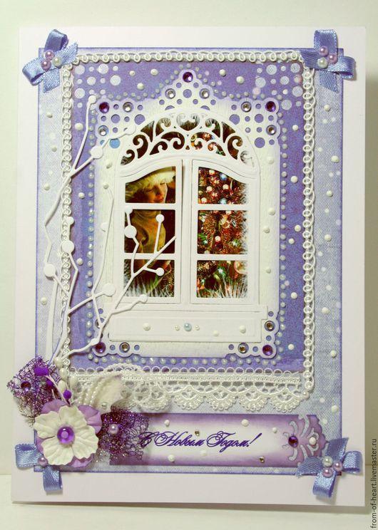 Красивая новогодняя открытка:`С Новым Годом!` в бело-лиловых тонах.При непосредственном рассмотрении не разочарует-выполнена очень качественно.