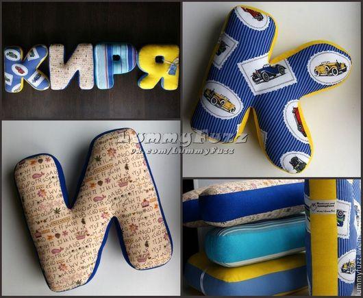 Объемные буквы-подушки LummyFuzz. Света Попова