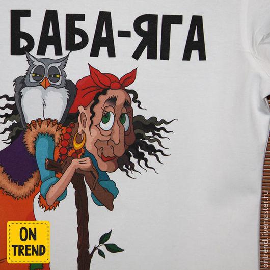 Футболки, майки ручной работы. Ярмарка Мастеров - ручная работа. Купить Женская футболка Баба-Яга (001). Handmade. Белый