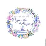 Марина Фазылова - Ярмарка Мастеров - ручная работа, handmade