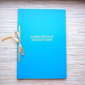 Папка Кандидатская диссертация купить в интернет магазине на  next