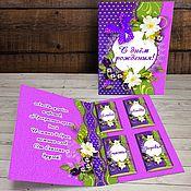 Сувениры и подарки handmade. Livemaster - original item Sweet postcard with chocolates. Handmade.
