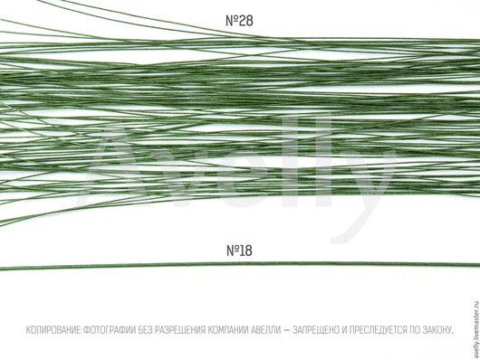 Материалы для флористики ручной работы. Ярмарка Мастеров - ручная работа. Купить Проволока для цветов №28, в бумажной обмотке зеленая, 30 см, 100, А-38. Handmade.