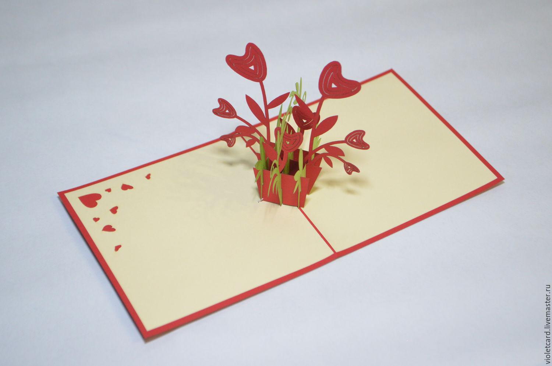 Открытки 3д с сердечками, открытка