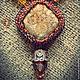 """Кулоны, подвески ручной работы. Ярмарка Мастеров - ручная работа. Купить Кулон Indian Summer """"Пряности"""". Handmade. Коричневый, кулон"""