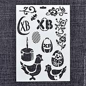 Материалы для творчества ручной работы. Ярмарка Мастеров - ручная работа ТР-03-002. Пасхальный трафарет. Handmade.