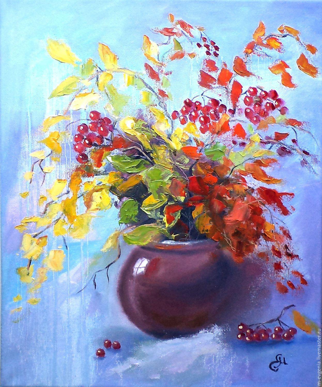Осенний букет с рябиной рисунок, приколы 2017