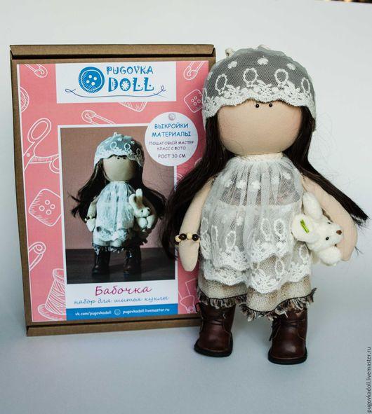 Куклы и игрушки ручной работы. Ярмарка Мастеров - ручная работа. Купить Набор для шитья куклы Бабочка. Handmade. Бохо, куколка