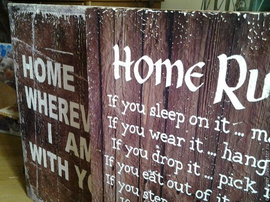 Репродукции ручной работы. Ярмарка Мастеров - ручная работа. Купить Панно деревянное настенное 50х70_ЛОФТ_Home Rules. Handmade. Коричневый