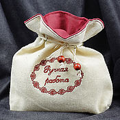 Сувениры и подарки ручной работы. Ярмарка Мастеров - ручная работа Холщовый мешочек для подарка. Handmade.
