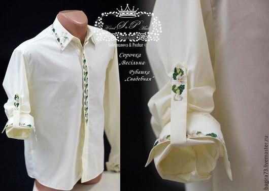 """Для мужчин, ручной работы. Ярмарка Мастеров - ручная работа. Купить """"Свадебная"""". Handmade. Разноцветный, рубашки, батист"""