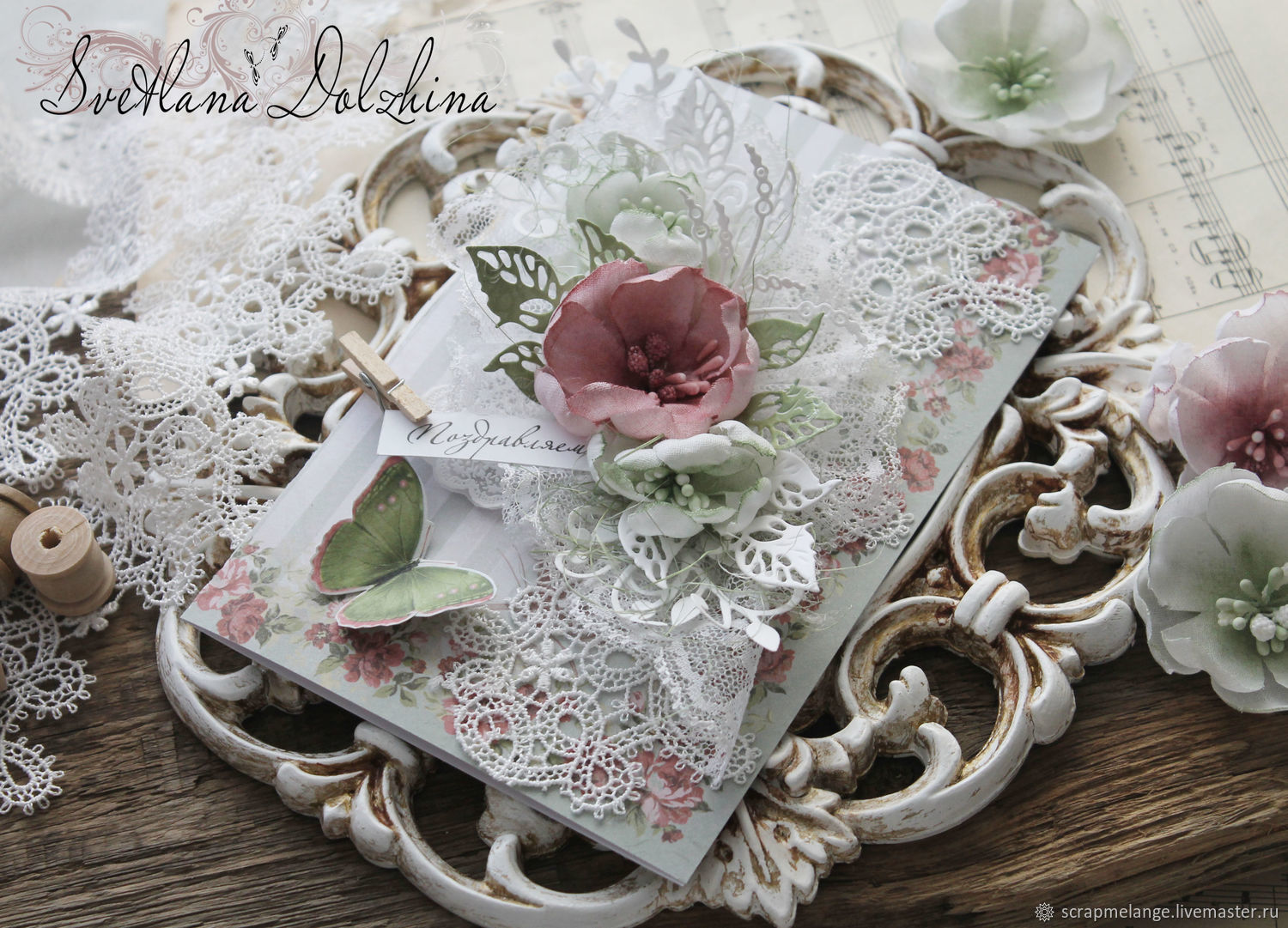 Greeting Card Handmade Congratulations Pink White Shop Online On