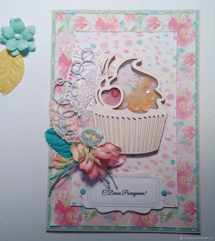 Хомячьего, открытка с днем рождения кексик своими руками