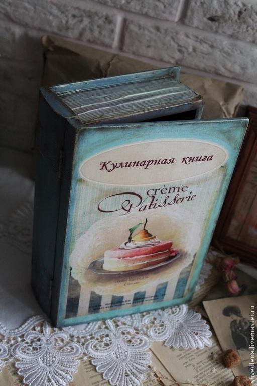 """Корзины, коробы ручной работы. Ярмарка Мастеров - ручная работа. Купить Короб-кулинарная книга """" Пирожное """". Handmade."""