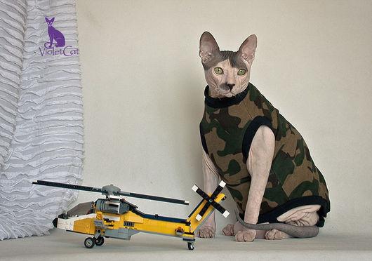 Одежда для кошек, ручной работы. Ярмарка Мастеров - ручная работа. Купить Солдатик. Handmade. Хаки, кофта для кошки, одежда для кошек