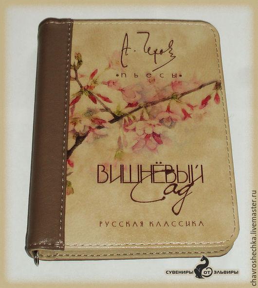 Оригинальная сумочка в виде книжного томика. Подходит как для повседневной носки, так и для праздничного образа.