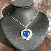 Украшения handmade. Livemaster - original item Heart of the Ocean Pendant. Handmade.