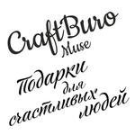CraftBuro (craftburomuse) - Ярмарка Мастеров - ручная работа, handmade