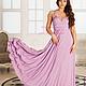 Платье трансформер в пол цвет сирень, платья для подружек невесты идеальное решение на свадьбу