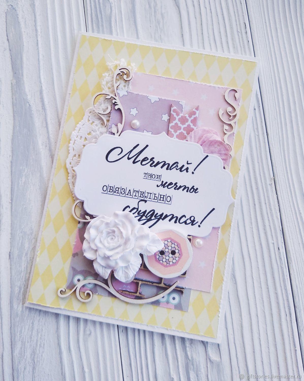Своими руками, открытка скрапбукинг бабушке на день рождения