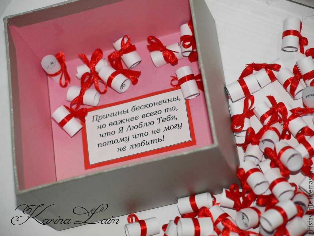 Подарок признание в любви мужчине 17