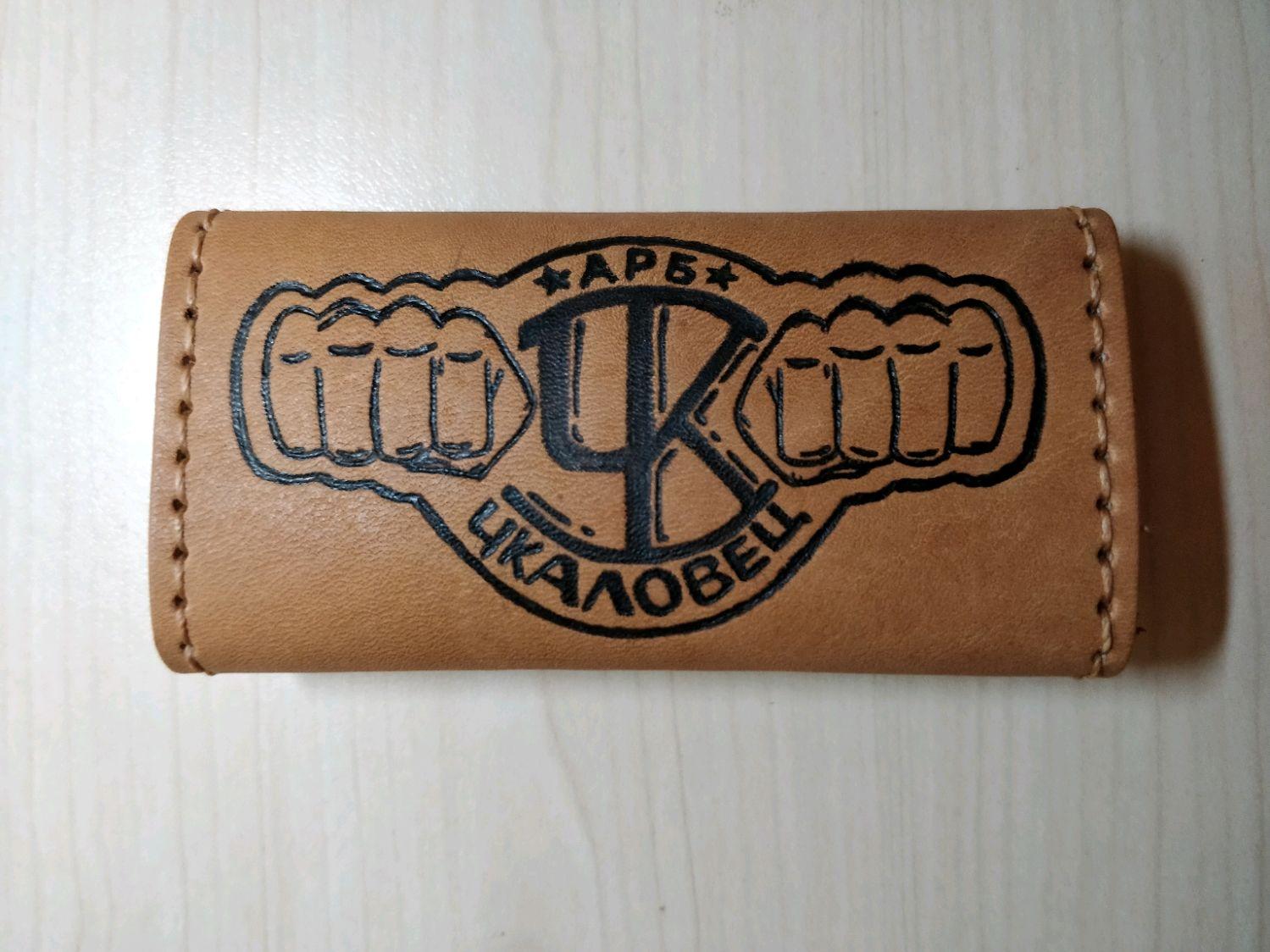 Классическая ключница из натуральной кожи. Пирография, Ключницы, Екатеринбург, Фото №1