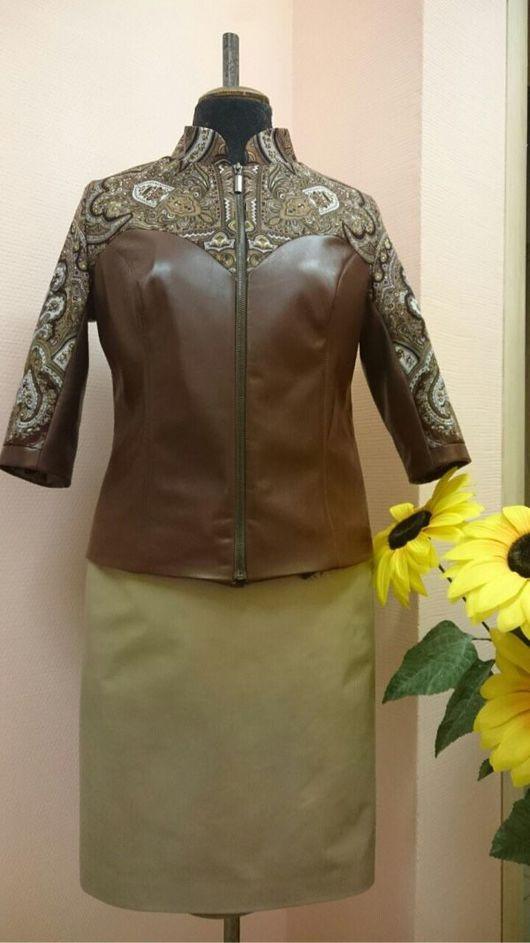Верхняя одежда ручной работы. Ярмарка Мастеров - ручная работа. Купить Куртка кожаная,декорированная Павлово-посадским платком. Handmade.