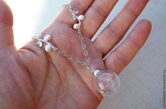 Кулон стеклянная сфера с одуванчиками, фурнитурой серебряного цвета и бусинами жемчуга. Подарок любимой девушке