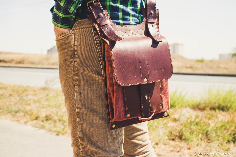 Leather and canvas crossbody bag, Men\'s bag, Volzhsky,  Фото №1